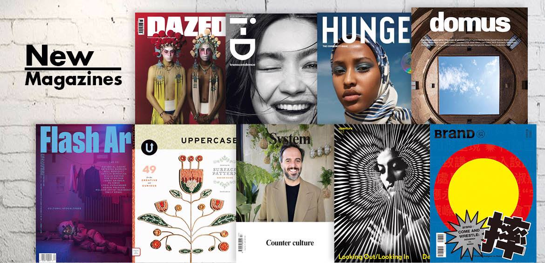 17 New Mag